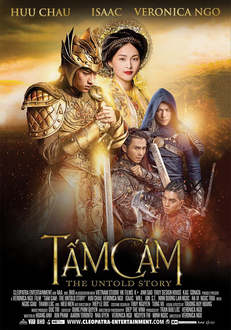 TamCam