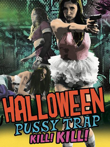 "Cleopatra Records Releases Diabolical Soundtrack for ""Halloween Pussy Trap Kill! Kill!"""