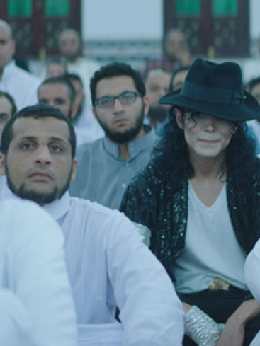 Egypt Oscar Entry 'Sheikh Jackson' Getting U.S. Release Via Cleopatra Entertainment